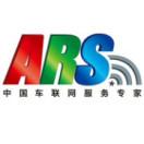 ARS汽车远程服务网