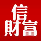 中信证券北京分公司