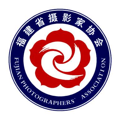 福建省摄影家协会