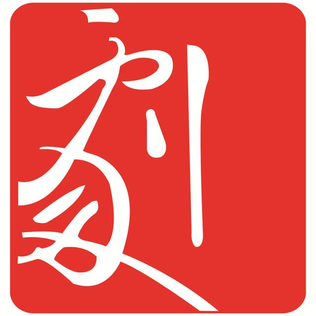 江西省话剧团