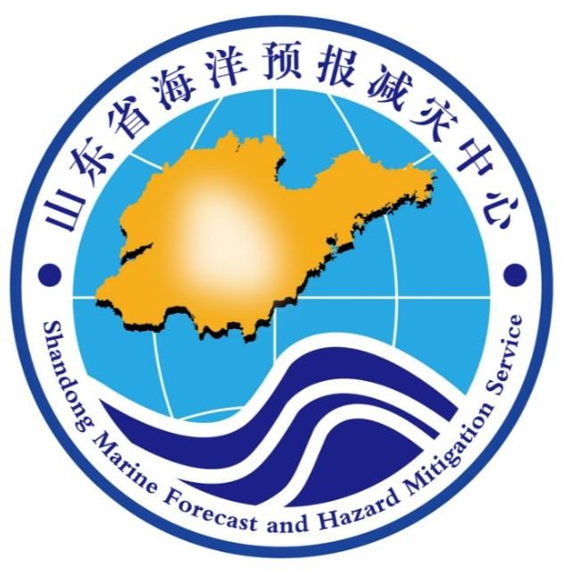 山东省海洋预报减灾中心