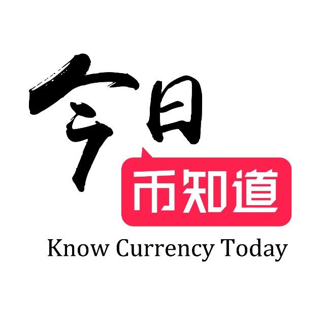 今日币知道