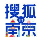 搜狐焦点南京站