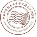 蜗壳历史文化之舟
