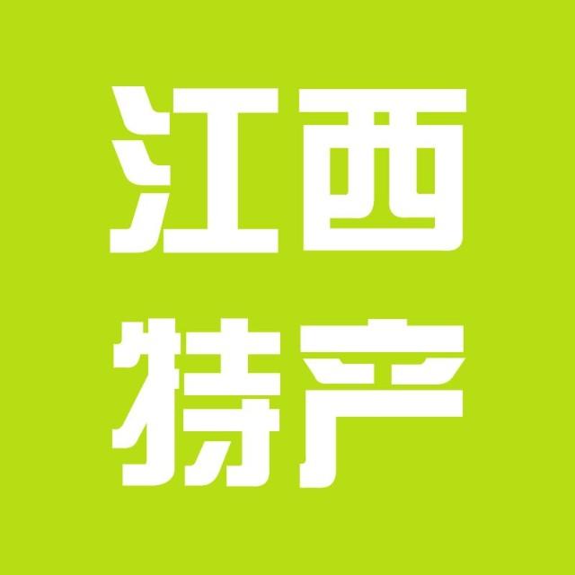 江西省农业特产企业协会