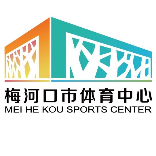 """""""安全生产,责任重于泰山""""梅河口市体育中心进行基础设施安全隐患大排查"""