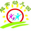 ChaoChang-09