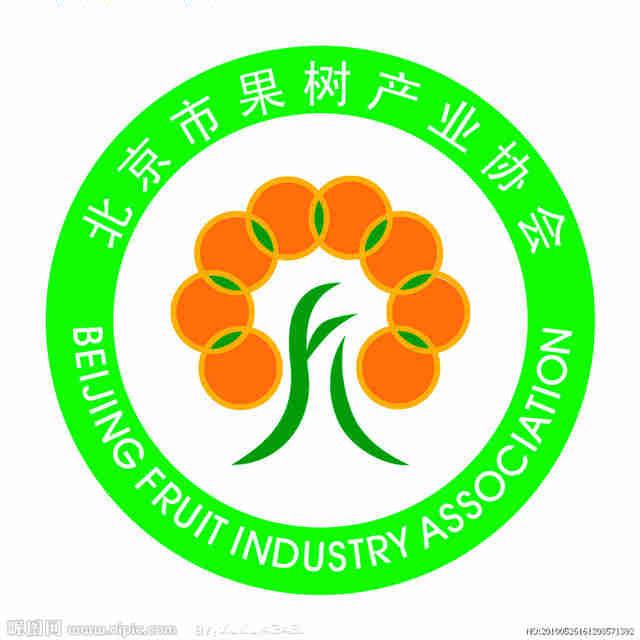 北京市果树产业协会