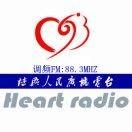 博兴广播电视台
