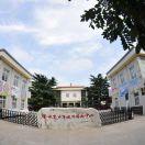 澄城县青少年校外活动中心