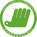 长兴县教育实践中心