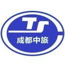 成都中国旅行社