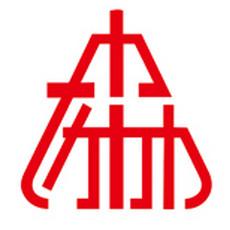 上海市协力无锡律师事务所