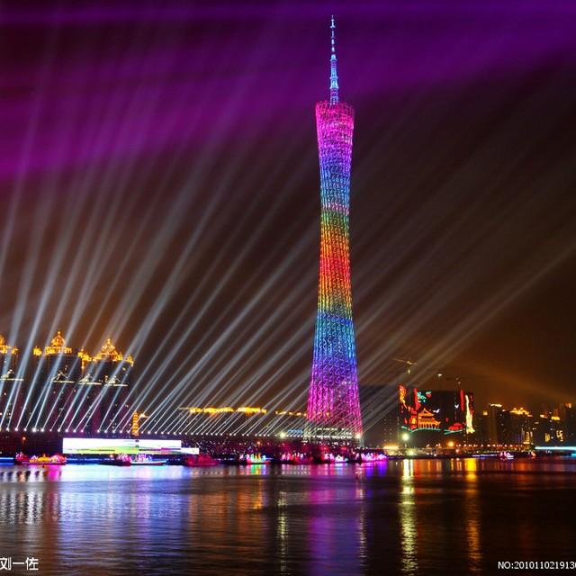 广州都市生活
