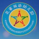 巴州尉犁县孔雀幼儿园