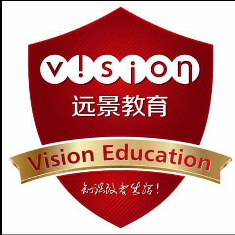 重庆市远景职业培训学校