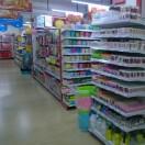 云镇供销智慧超市