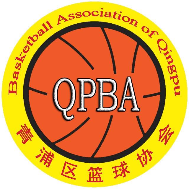 上海市青浦区篮球协会