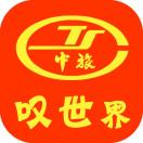 叹世界中国旅行网资讯