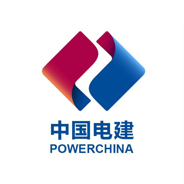 河北省电力建设第一工程公司