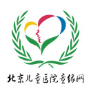北京儿童医院童缘网