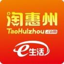 淘惠州e生活