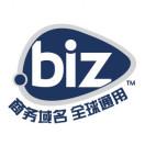 Biz顶级域名