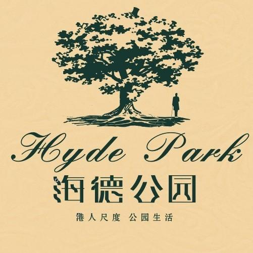 海德公园头像图片