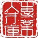 全国BIM建筑管理师考评管理中心
