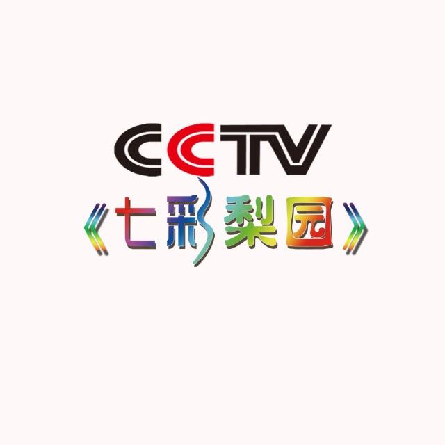 河南省节目选送中心