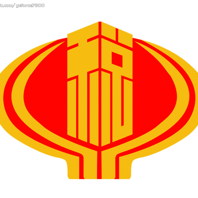 贵州省黔西县国家税务局