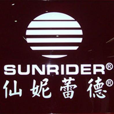 北京通州仙妮蕾德授权头像图片