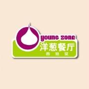 洋葱餐厅香港菜