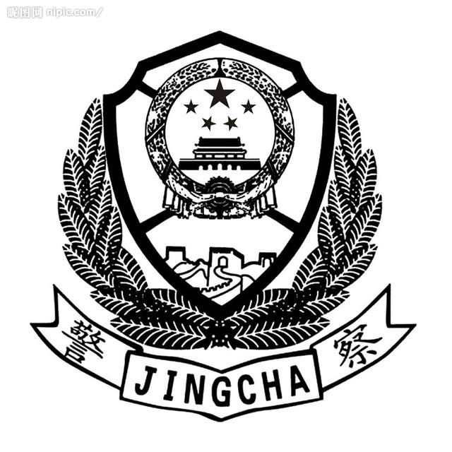 贵州省毕节监狱