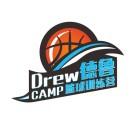 Drew德鲁篮球训练营