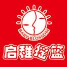 启稚摇篮上海高行中心