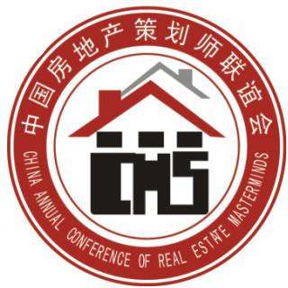 中国房地产策划师联谊会