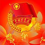 共青团珠山区委