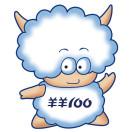 羊羊100-爱婴家园