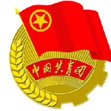 福建省团校