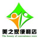 辽西国药美之家便利店