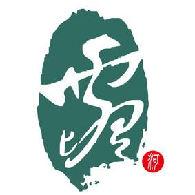 江苏省建湖县西塘河景区