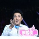 歌唱家蔡国庆