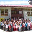 西安儿童村