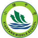 小塘初级中学