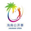 海南高尔夫球公开赛