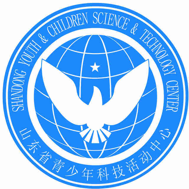 山东省青少年科技活动中心
