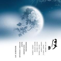 北京市沁水居民