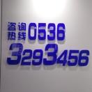 3293456防骗专线
