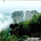窦圌山风景区